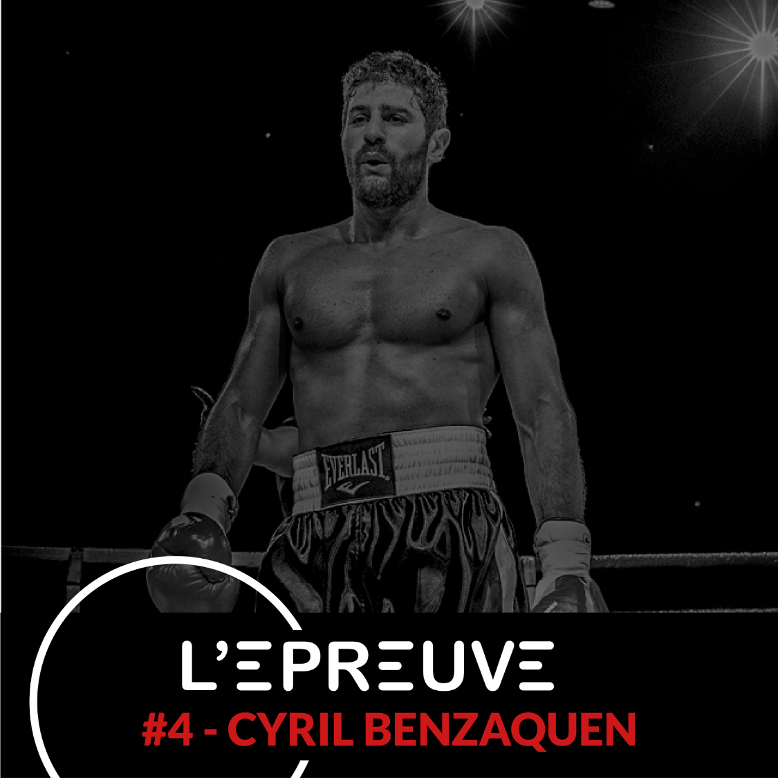 #04 – Cyril Benzaquen : Sans épreuves, on ne progresse pas